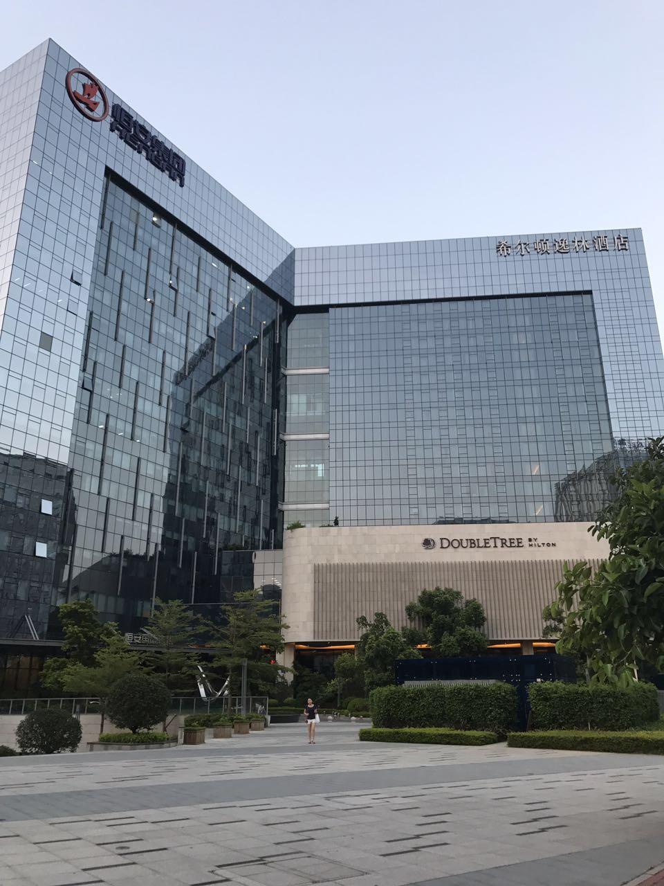 海能达公司在厦门召开新产品推介会